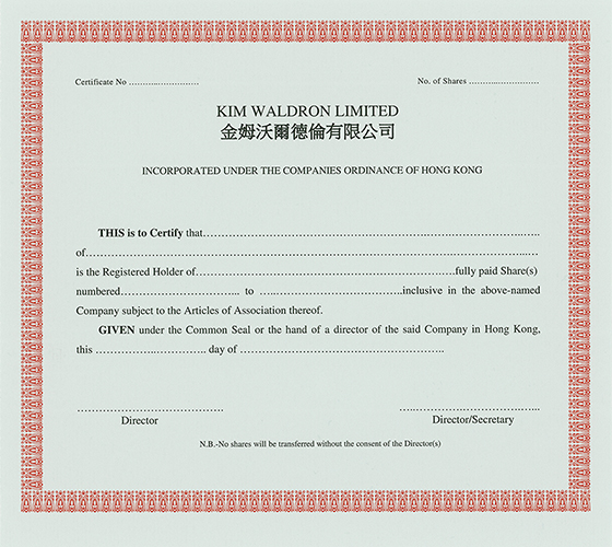 Kim Waldron Limited